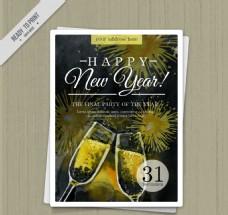新年水彩画酒杯背景