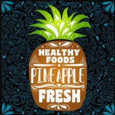 菠萝海报设计图片