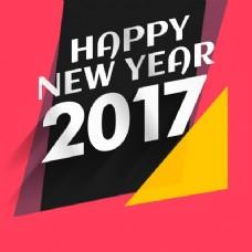 具有几何形状的新年背景