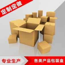 包装盒礼品盒淘宝主图10