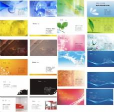 16款纹理风格名片模板