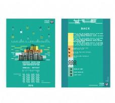 城市插画宣传单