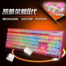 淘宝天猫主图 键盘鼠标机械键