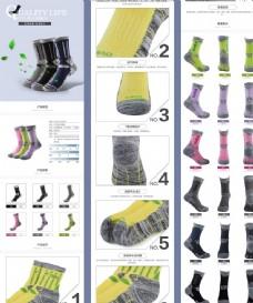 淘宝袜子详情页模版