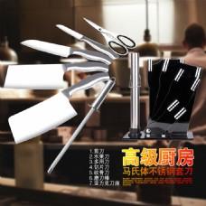 原创不锈钢高级厨房套刀主图设计