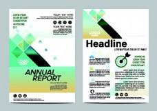 绿色菱形商务传单图片