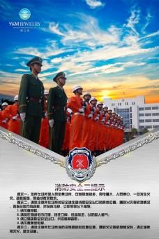 壮观的消防仪仗队