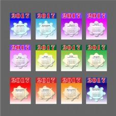 彩色幾何2017年日歷圖片
