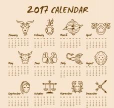 老式元素2017日历