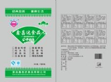 鑫昌达食品包装