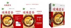 长方形复古姜茶包装盒