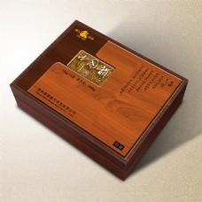 木制高档茶叶包装盒图片
