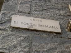 当然罗马海港