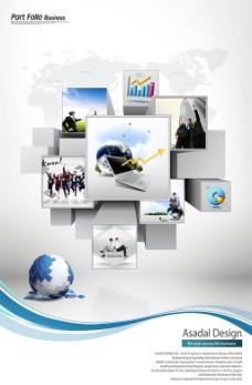 商业海报背景素材图片
