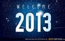 欢迎2013新的一年