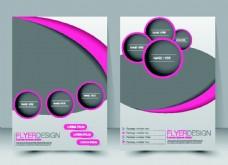 紫色背景设计图片