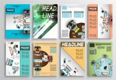 商务办公宣传册模板图片