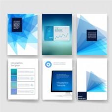 蓝色多边形宣传折页图片