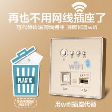 wifi路由器网络插座主图直通车