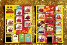沂蒙公社 产品 商品宣传单