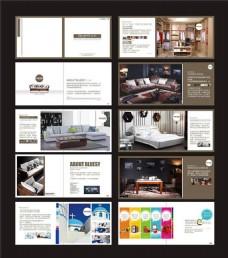 宣传画册设计模板cdr素材