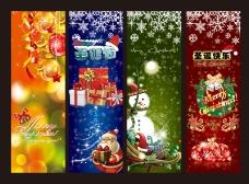 圣诞商场展板背景PSD素材