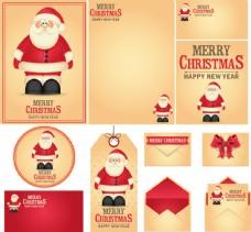 圣诞节日素材设计图片