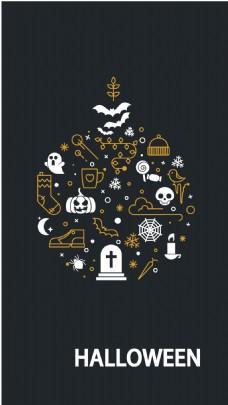 万圣节海报