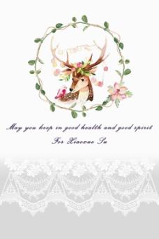 清新小鹿装饰psd海报