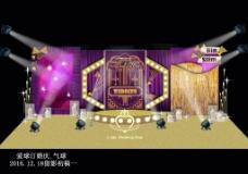 紫金婚礼效果图