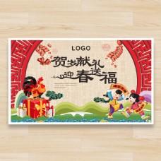 2017鸡年新春海报