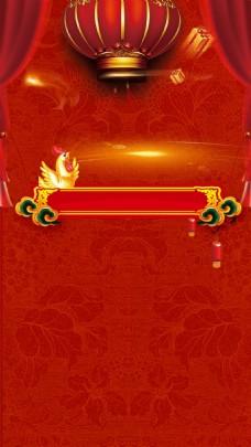 活动促销礼盒红色几何渐变H5海报背景下载