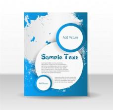 蓝色圆环折页设计图片