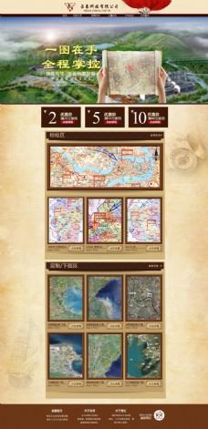 地图淘宝首页模板