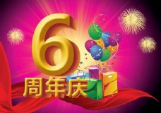 6周年店庆广告设计PSD素材