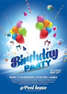 生日party海报传单设计图片