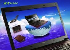 扬天笔记本电脑宣传广告PSD素材