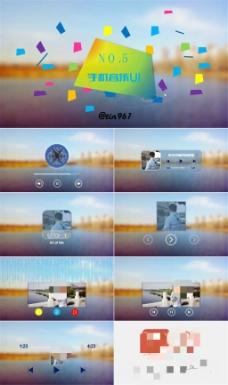手机音乐UI设计 音乐app界面ppt模板