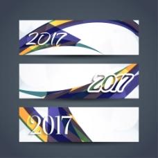 新年时尚背景横幅