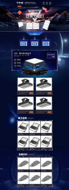 上海通晶电子科技有限公司