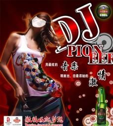 青岛啤酒音乐节