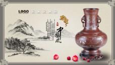 中国风花瓶海报设计PSD素材