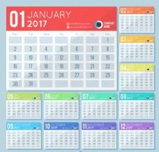 简单彩色日历