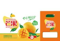 芒果果汁箱