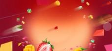 水果海报背景