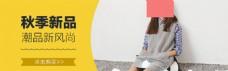 淘宝天猫钻展设计 手机海报设计