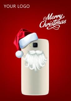 2016年手机圣诞节海报