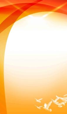 橘色背景图