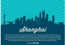 上海的天际线图