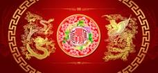 喜庆红  背景墙设计 中式龙凤图 喷绘